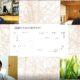 日本語教育学会大会2021春 パネル振り返り
